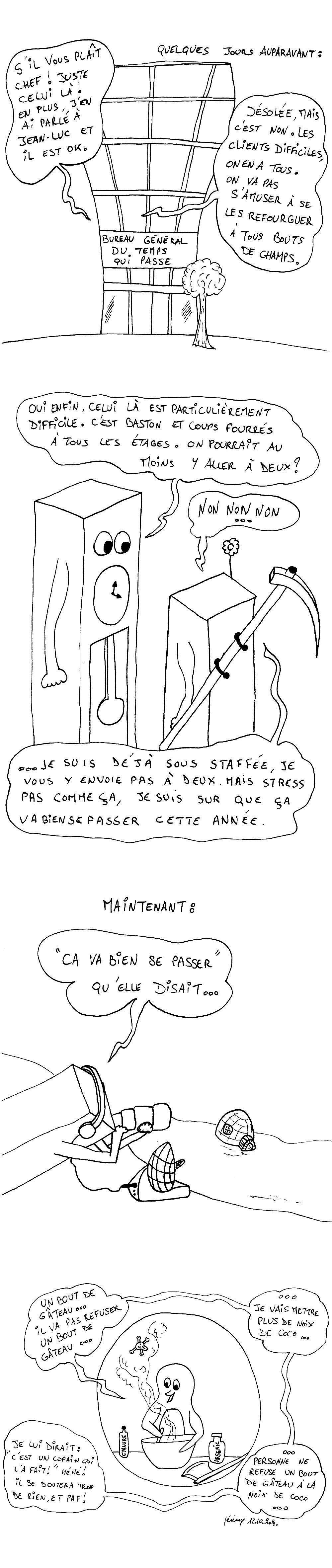 Passage obligé 5